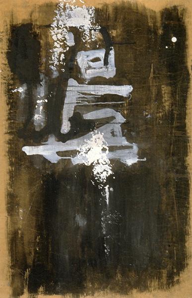 Jay DeFeo, Untitled (Paris), 1951